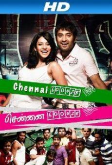 Ver película Chennai 600028