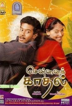 Ver película Chennai Kadhal