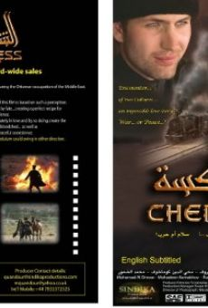 Cherkess online streaming