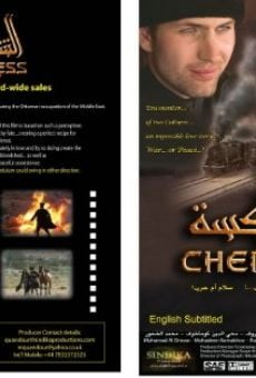 Cherkess on-line gratuito