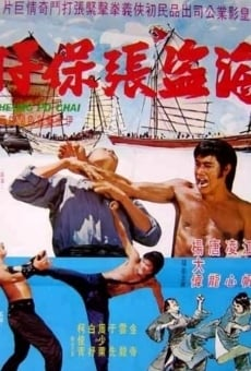 Hai do Zhang Bao Zhai online kostenlos