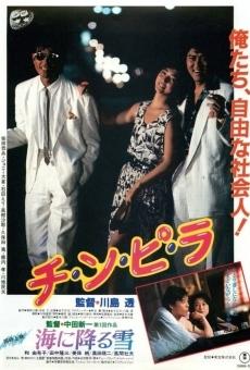 Ver película Chi-n-pi-ra