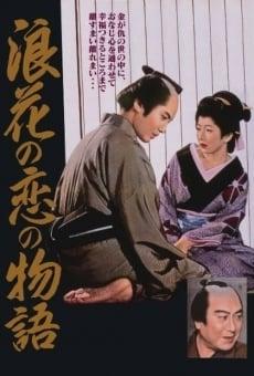 Naniwa no koi no monogatari online kostenlos