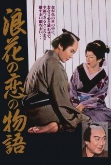 Naniwa no koi no monogatari en ligne gratuit