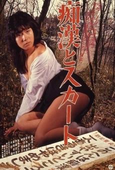 Ver película Chikan to skirt