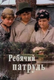 Ver película Children Patrol