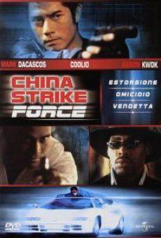 Ver película China Strike Force