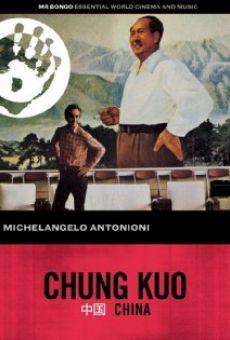 Ver película China