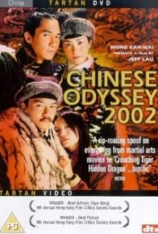 Chinese Odissey online streaming