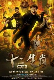 Chinese Zodiac en ligne gratuit