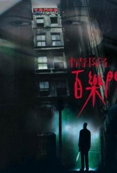 Ver película Ching ham Baak Lok Moon