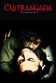 Ver película Chitrangada