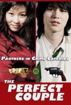 Ver película Choi-gang lo-maen-seu