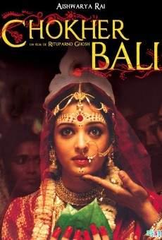 Ver película Choker Bali: A Passion Play