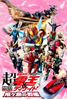 Ver película Chou Kamen Rider Den-O y Decade - La película - Generaciones NEO: El buque de batalla Onigashima