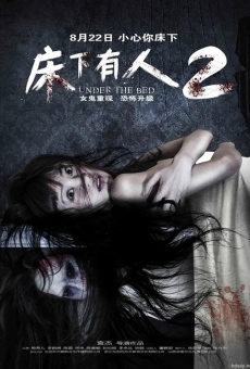Chuang xia you ren 2 online streaming