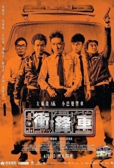 Chung fung che online kostenlos