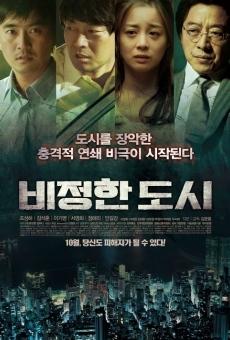Ver película Circle of Crime