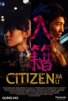 Citizen Jia Li on-line gratuito