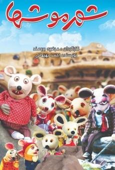 Ver película City of Mice