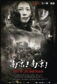 City of Life and Death (Nanjing! Nanjing!) online kostenlos
