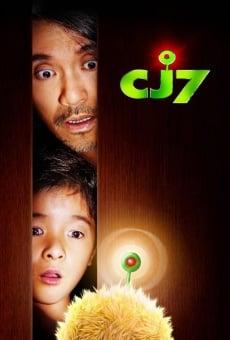 CJ7 - Creatura extraterrestre online