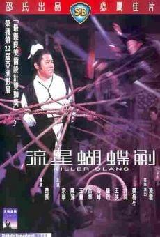 Liu xing hu die jian online