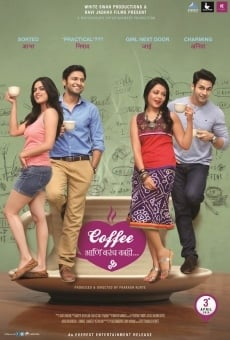 Coffee Ani Barach Kahi en ligne gratuit