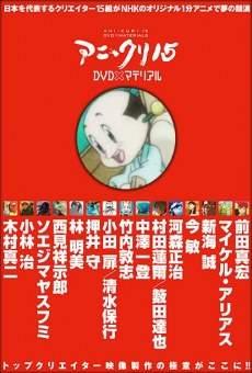 Ani*Kuri15: Supaatsu Taisa