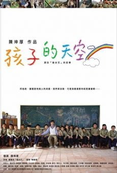Ver película Colorful Mind