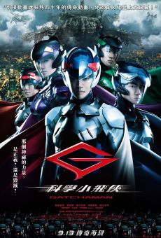 Kagaku Ninjatai Gatchaman / Gacchaman (Gatchaman Live-Action) on-line gratuito