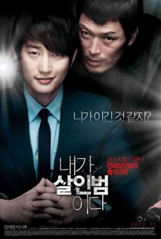 Naega Salinbeomida (Confession of Murder) (I'm A Killer) on-line gratuito