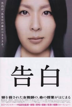 Kokuhaku (Confessions) online streaming