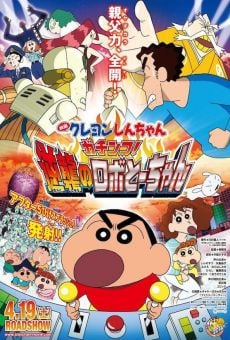 Película: Crayon Shin-Chan: Serious Battle! Robot Dad Strikes Back
