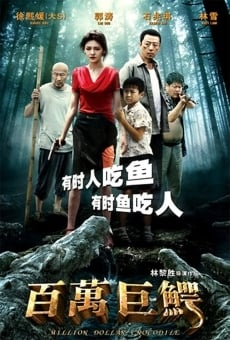 Bai wan ju e (Million Dollar Crocodile) (Croczilla) online streaming