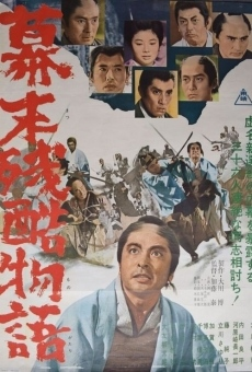 Película: Cruel Story of the Shogunate's Downfall