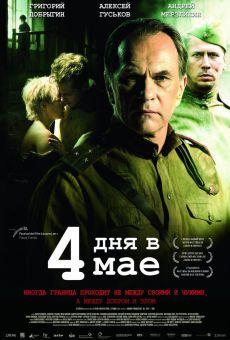 Ver película Cuatro días en mayo (4 días de mayo)