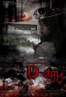 D-day - Eoneunnal kabjagi cheotbeonjjae iyagi (Roommates: 4 Horror Tales) online free
