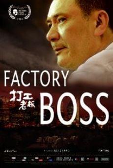 Ver película Jefe de fábrica