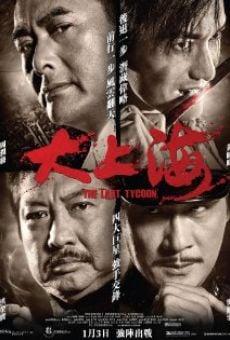 Ver película Da Shang Hai