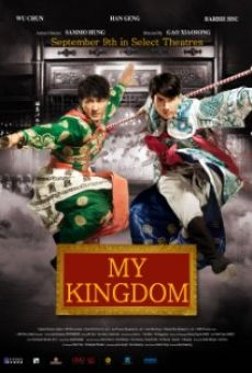 Ver película Da wu sheng