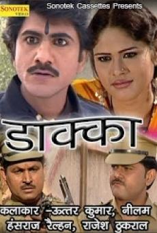 Ver película Dakka