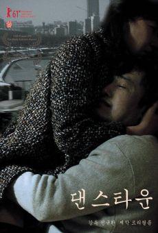Daen-seu Ta-woon / Daenseutawoon online free