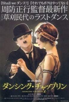 Dancing Chaplin online
