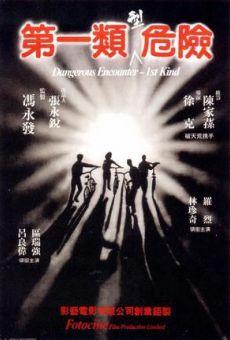 Ver película Dangerous Encounter - 1st Kind