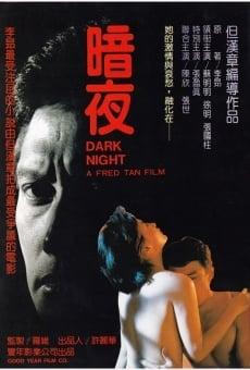 Ver película Dark Night