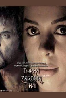 Darna Zaroori Hai on-line gratuito