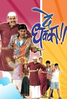Ver película De Dhakka