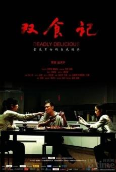 Shuang shi ji Online Free