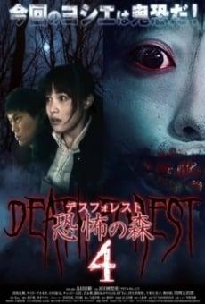 Death Forest 4 online kostenlos